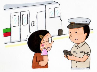 英語 乗り換える 電車 を 外国人観光客に乗り換え案内!英会話フレーズ11選